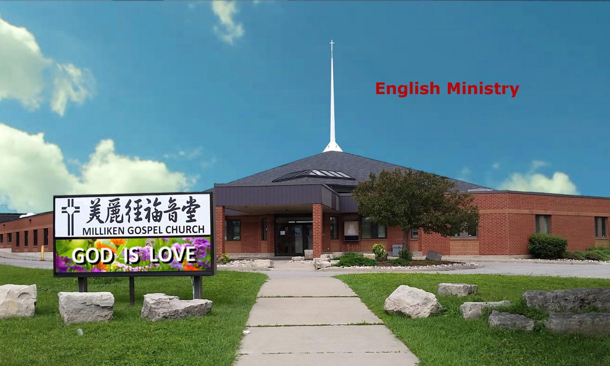 Milliken Gospel Church